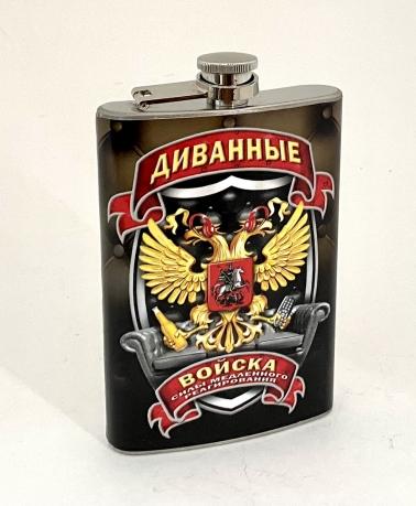 Фляжка для напитков с символикой Диванных Войск