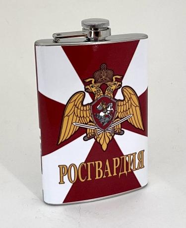 Фляжка для напитков с символикой Росгвардии