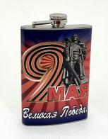 Фляжка для напитков Вечная Слава Героям