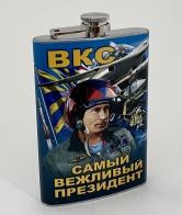 Фляжка для напитков Воздушно-Космические Силы