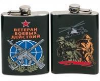 Фляжка для ветерана боевых действий