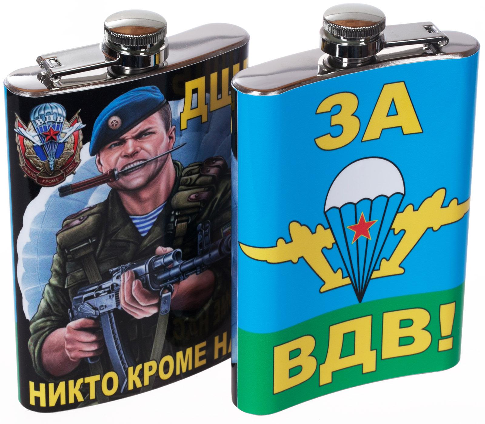 """Купить фляжку """"ДШБ ВДВ"""" с доставкой от Военпро"""
