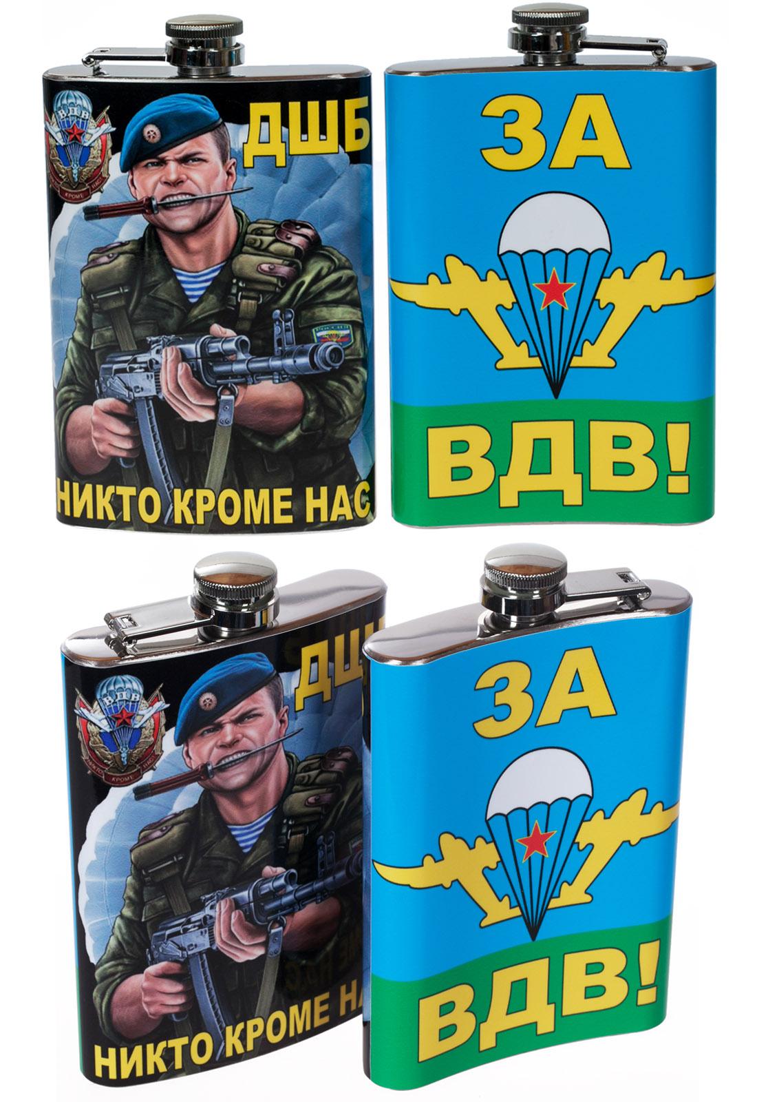 Фляжка «ДШБ ВДВ» купить оптом от Военпро