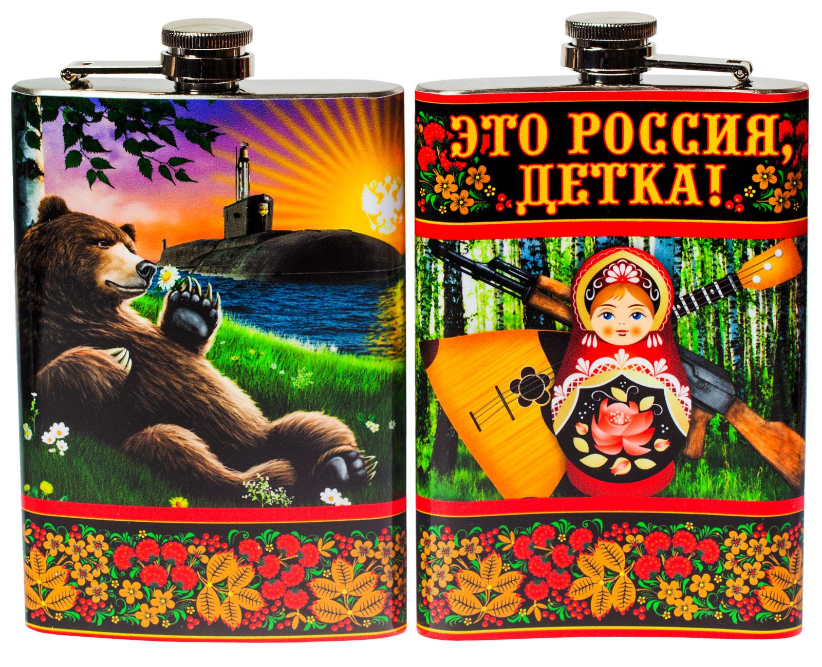 Фляжка Это Россия - заказать в подарок
