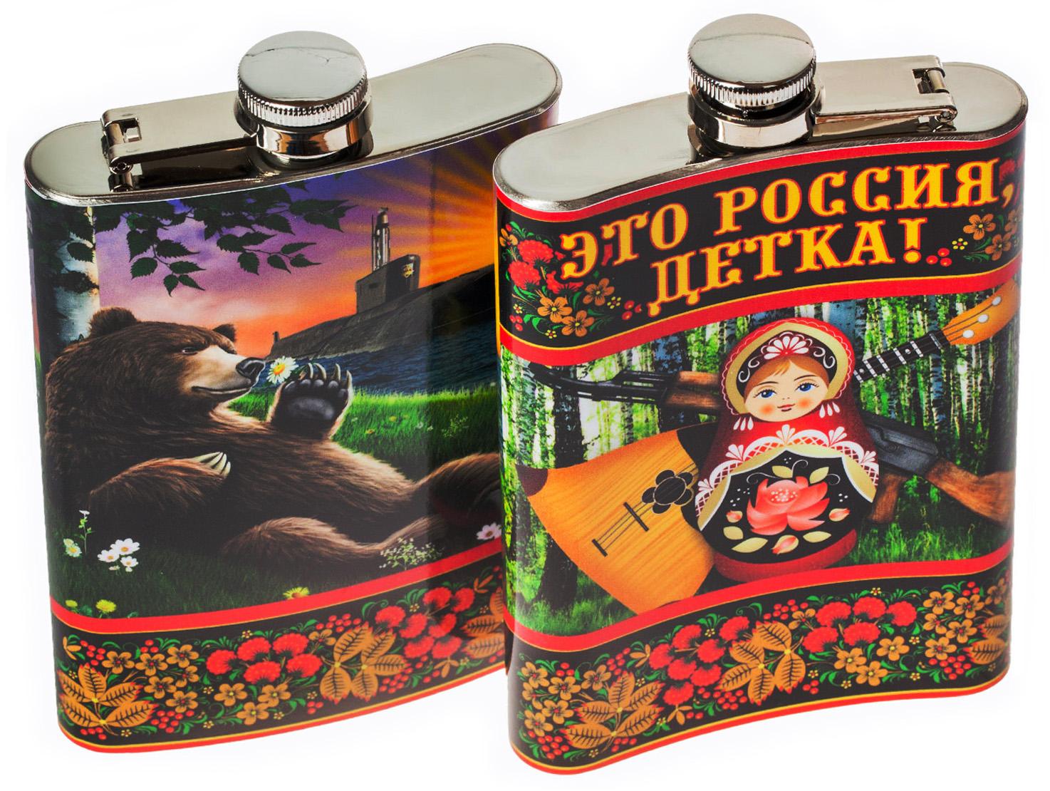 """Купить фляжку """"Это Россия"""" с доставкой от Военпро"""