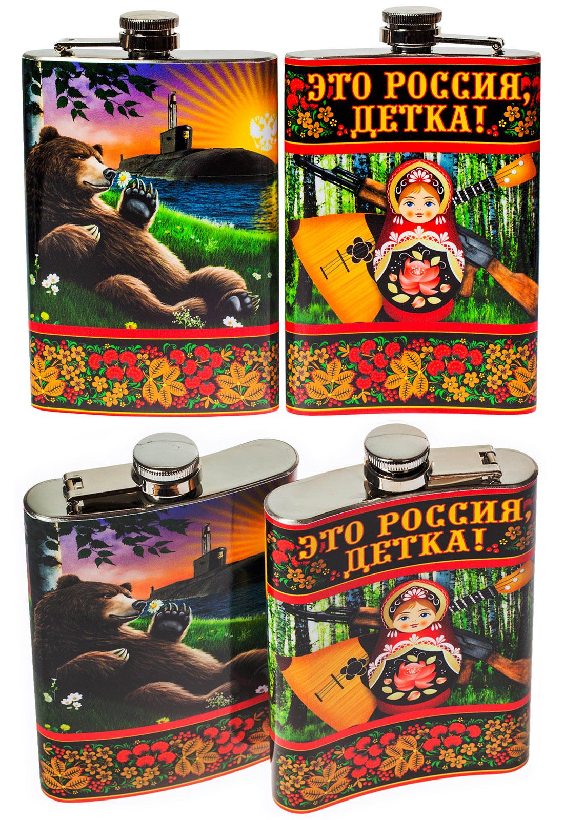 Фляжка Это Россия - купить по выгодной цене