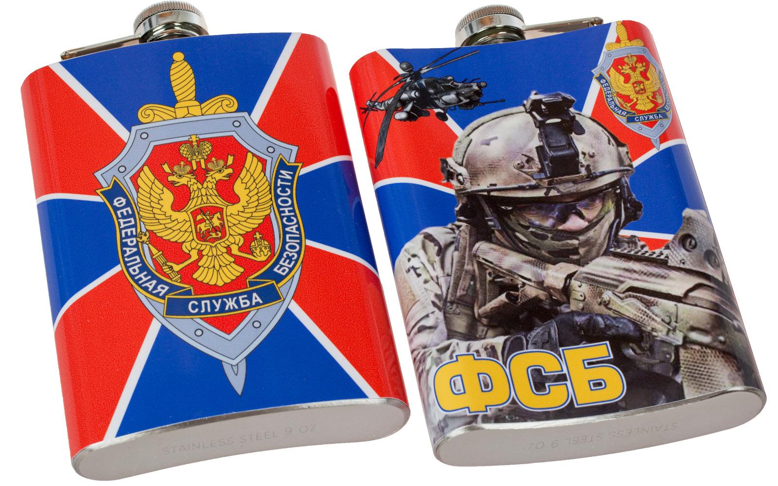 Фляжка «Федеральная служба безопасности» купит с доставкой по всей России