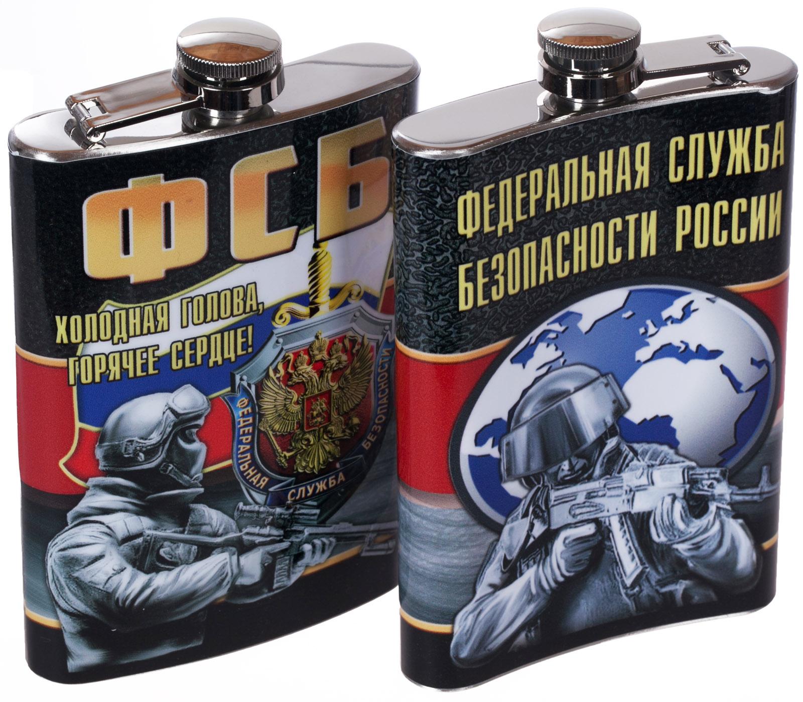 """Купить фляжку """"ФСБ России"""" по сбалансированной цене"""