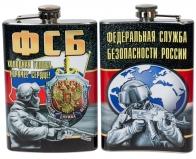 """Фляжка """"ФСБ России"""" купить в подарок мужчине"""