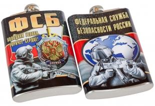 """Фляжка """"ФСБ России"""" купить по выгодной цене"""