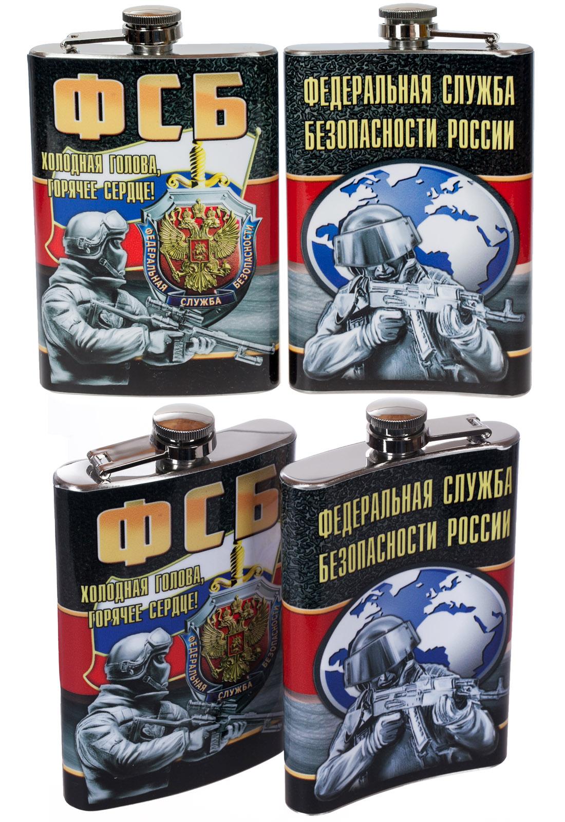 """Фляжка """"ФСБ России"""" заказать онлайн"""