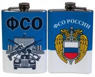 Фляжка ФСО России