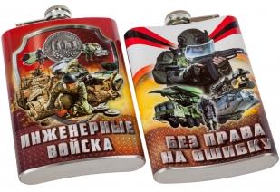 """Фляжка """"Инженерные войска"""" - купить в подарок оптом и в розницу"""