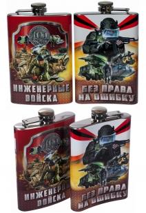 """Фляжка """"Инженерные войска"""" - купить в подарок от Военторга Военпро"""