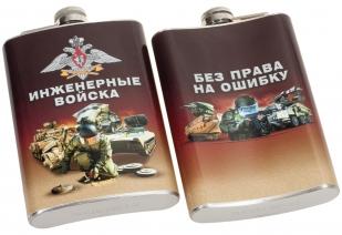 Фляжка Инженерные войска России - онлайн в Военпро