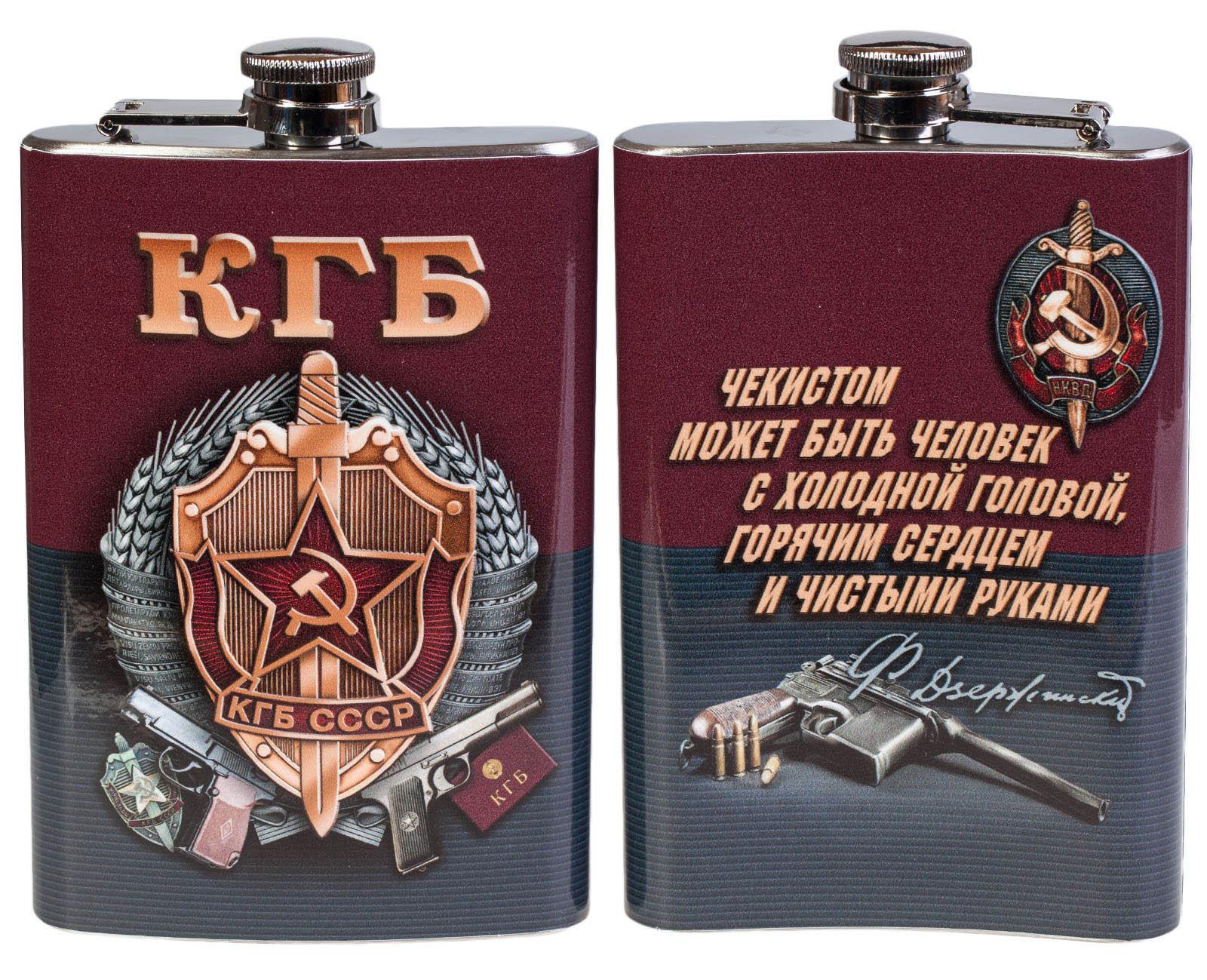 Фляжка КГБ