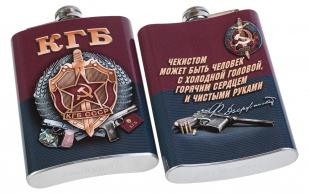 Фляжка КГБ недорого в подарок