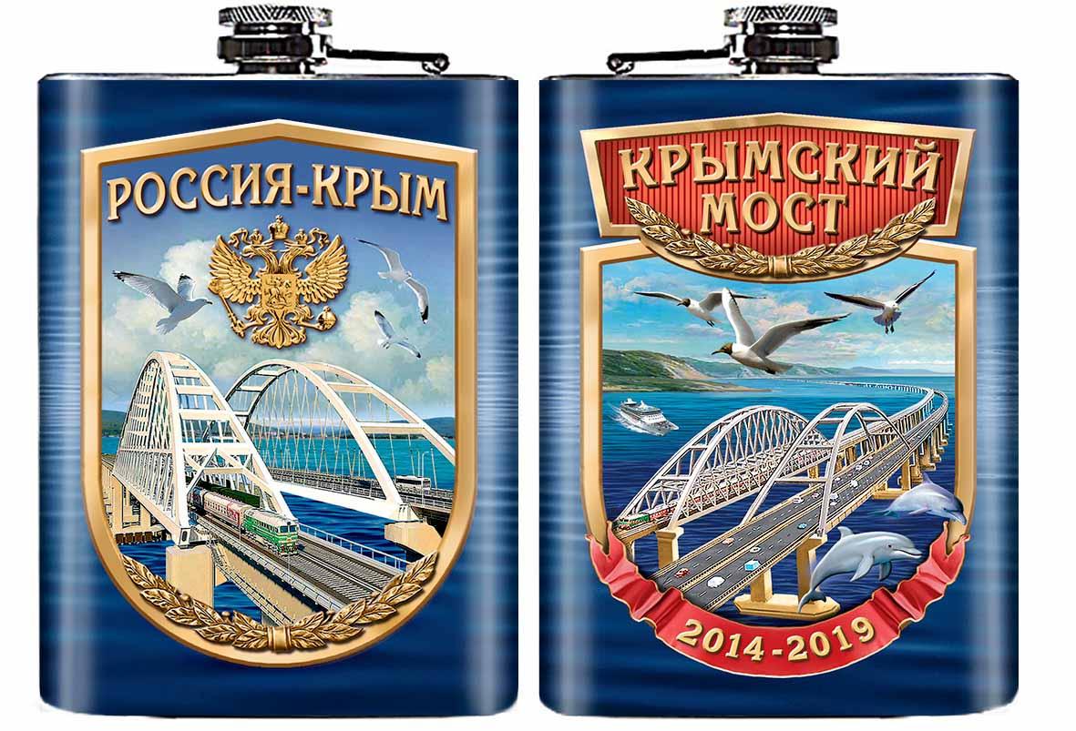 """Фляжка """"Крымский мост"""""""