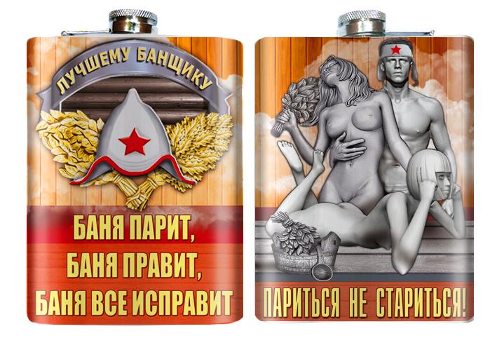 Смешные и прикольные подарки от военторга Военпро