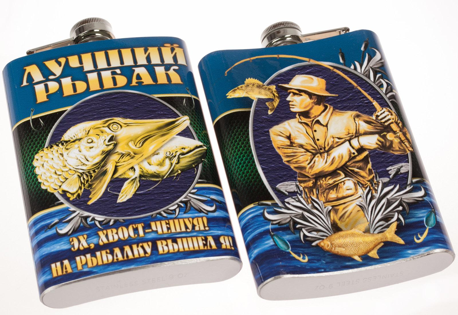 """Фляжка """"Лучший рыбак"""" - купить с доставкой и самовывозом"""