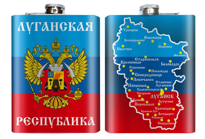 Фляжка «Луганская Республика»