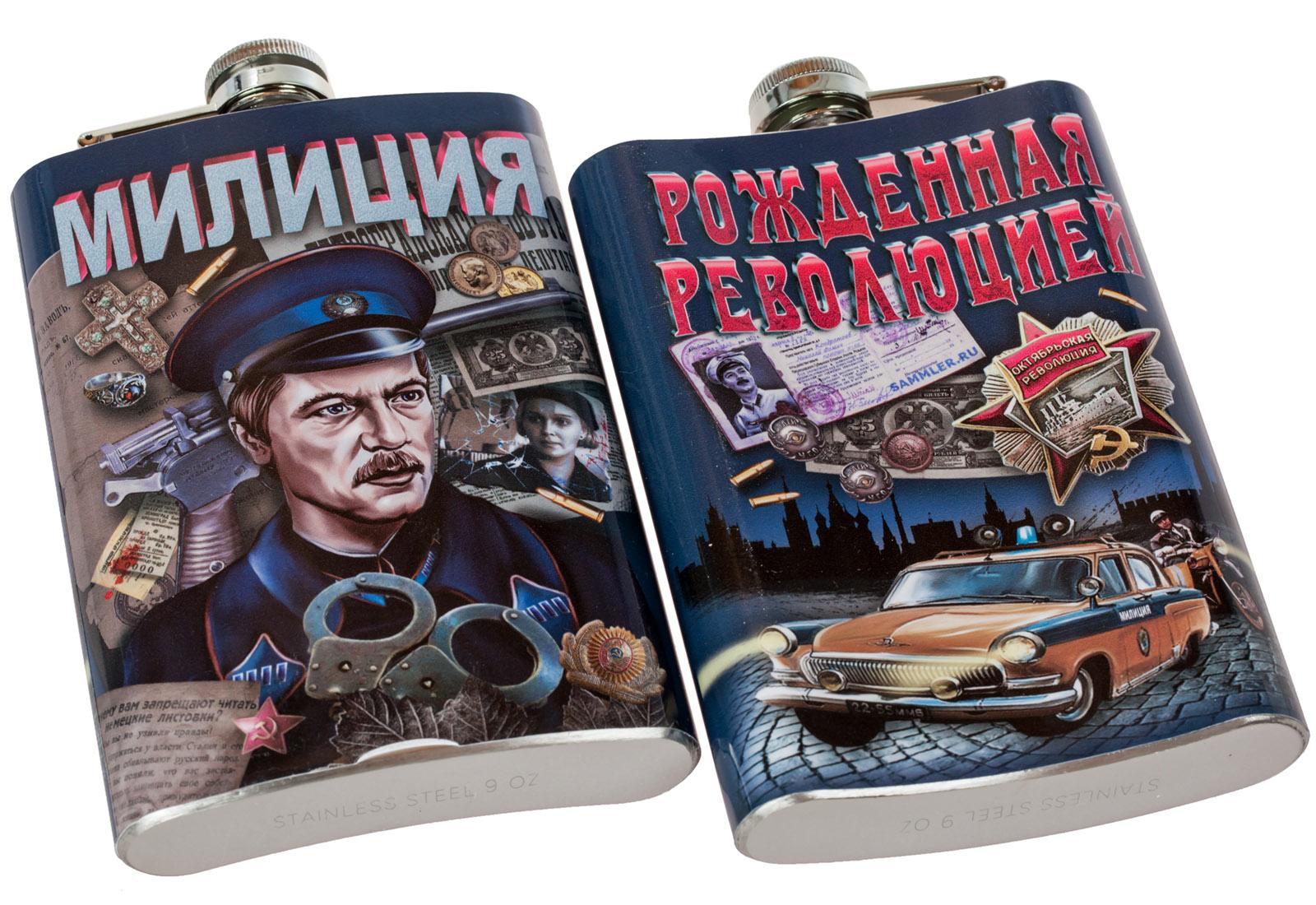 """Фляжка """"Милиция"""" - купить оптом в Военпро"""