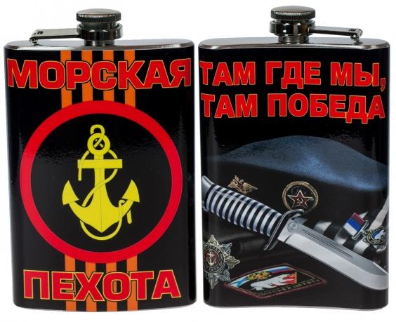 Фляжка «Морпех берет» купить с доставкой по России