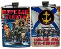 """Фляжка """"Морская пехота"""" - заказать онлайн"""