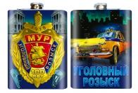 """Фляжка """"Московский Уголовный розыск 100 лет"""""""