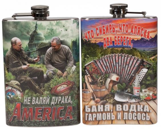 """Фляжка """"Не валяй дурака Америка"""" купить в подарок"""