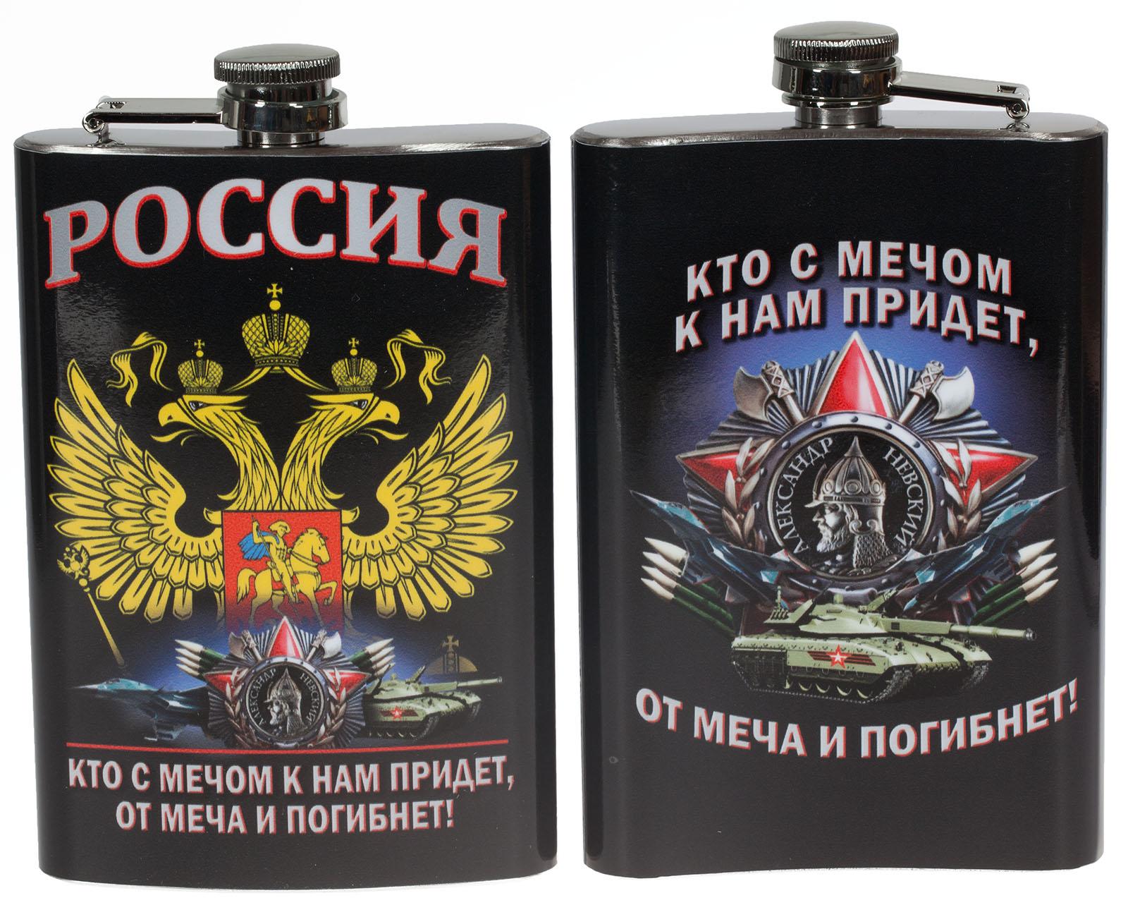 Фляжка Невский - заказать в подарок