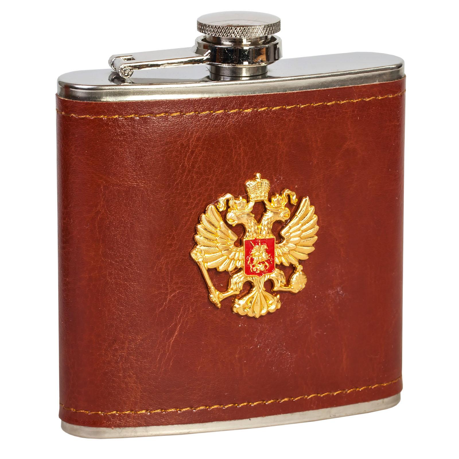 Купить фляжку в кожаном чехле с Гербом России
