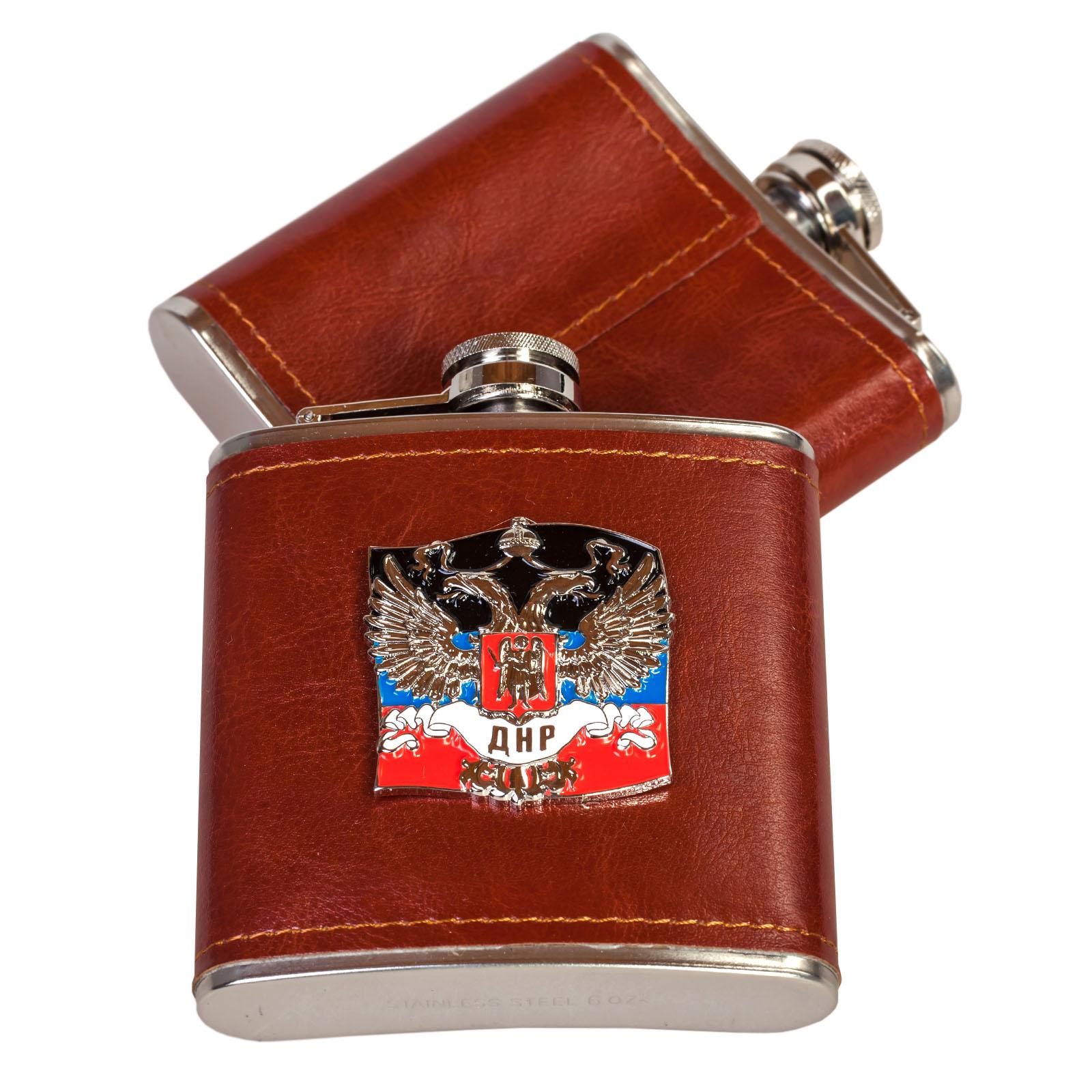 Фляжка-подарок с объемной символикой ДНР.