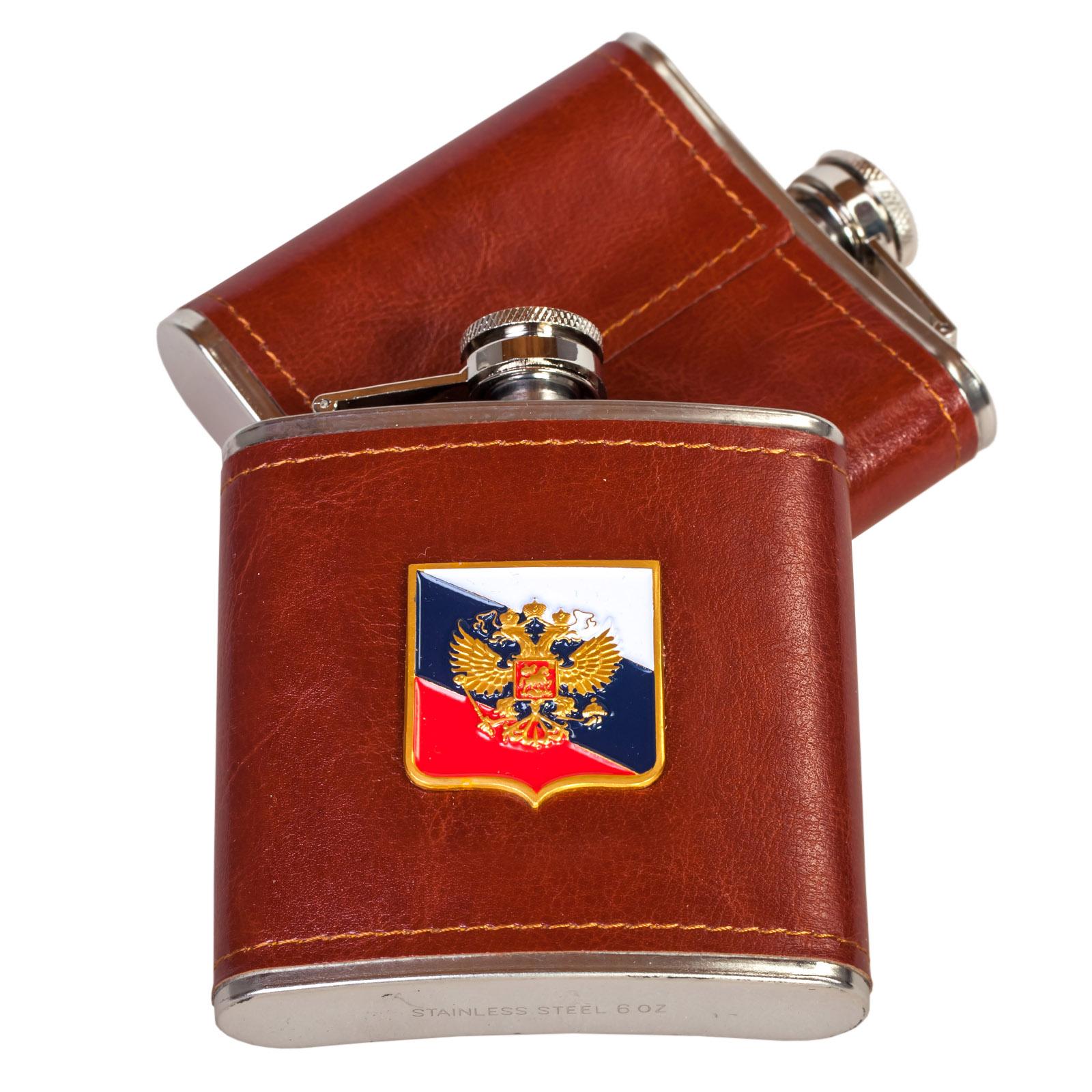 Фляжка-подарок с гербом Российской Федерации.