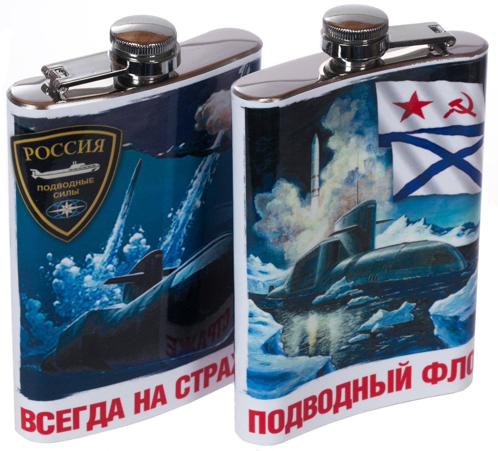 """Купить фляжку """"Подводный флот"""" по лучшей цене"""