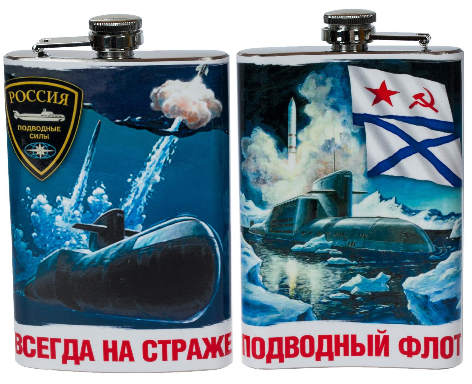 Фляжка «Подводный Флот» купить с доставкой от Военпро