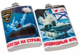 Фляжка «Подводный Флот» заказать в подарок