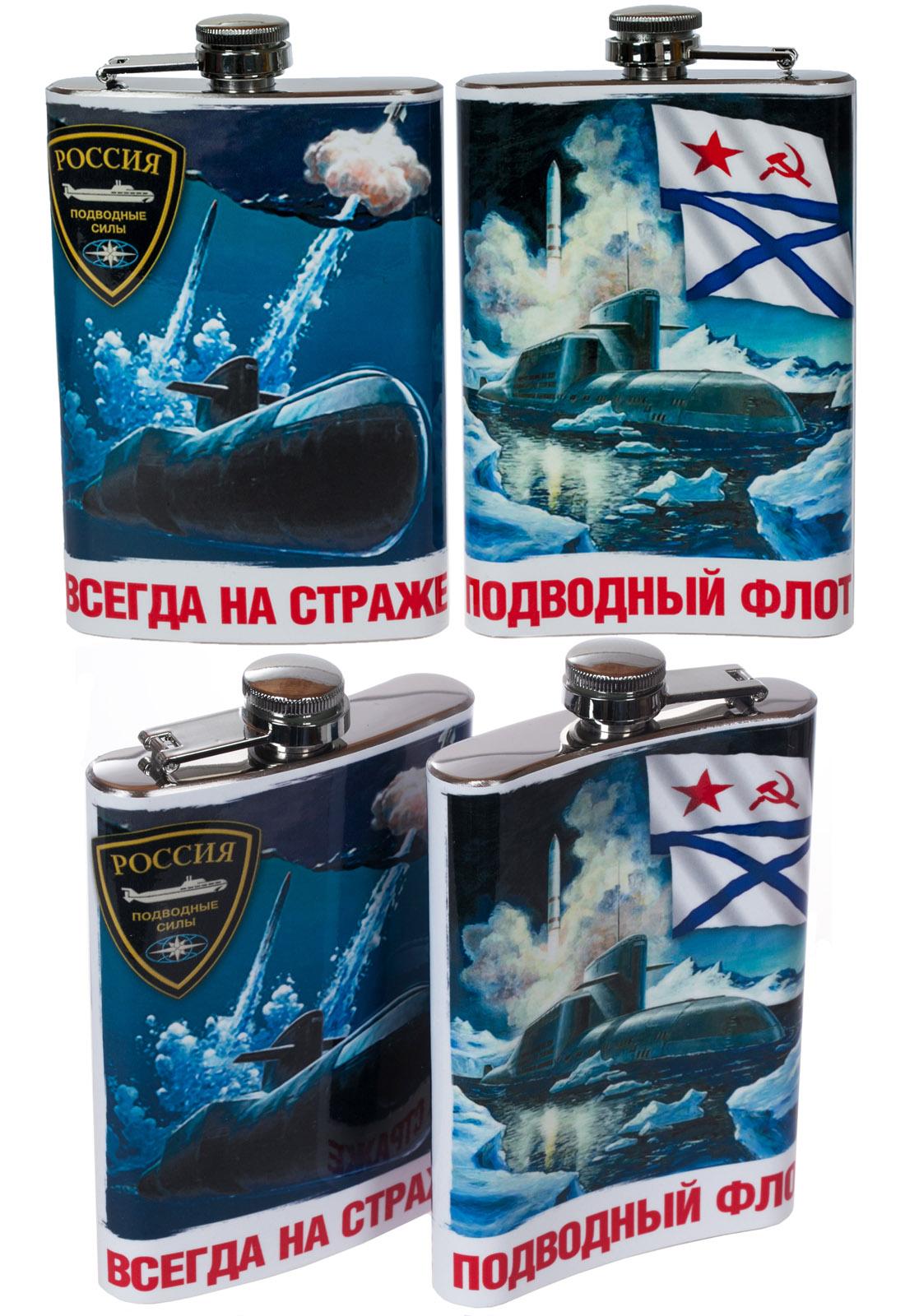 Фляжка «Подводный Флот» заказать онлайн