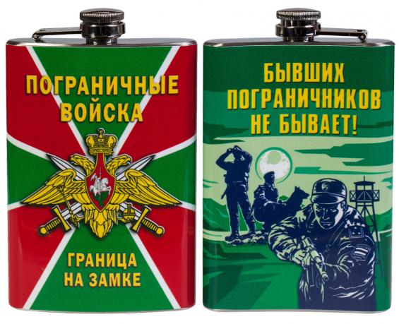 Фляжка Пограничные войска