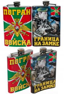 Фляжка «Погранвойска» с доставкой от Военторга Военпро