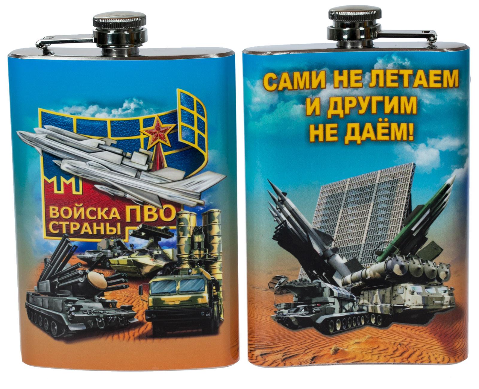 Фляжка ПВО купить в подарок мужчине