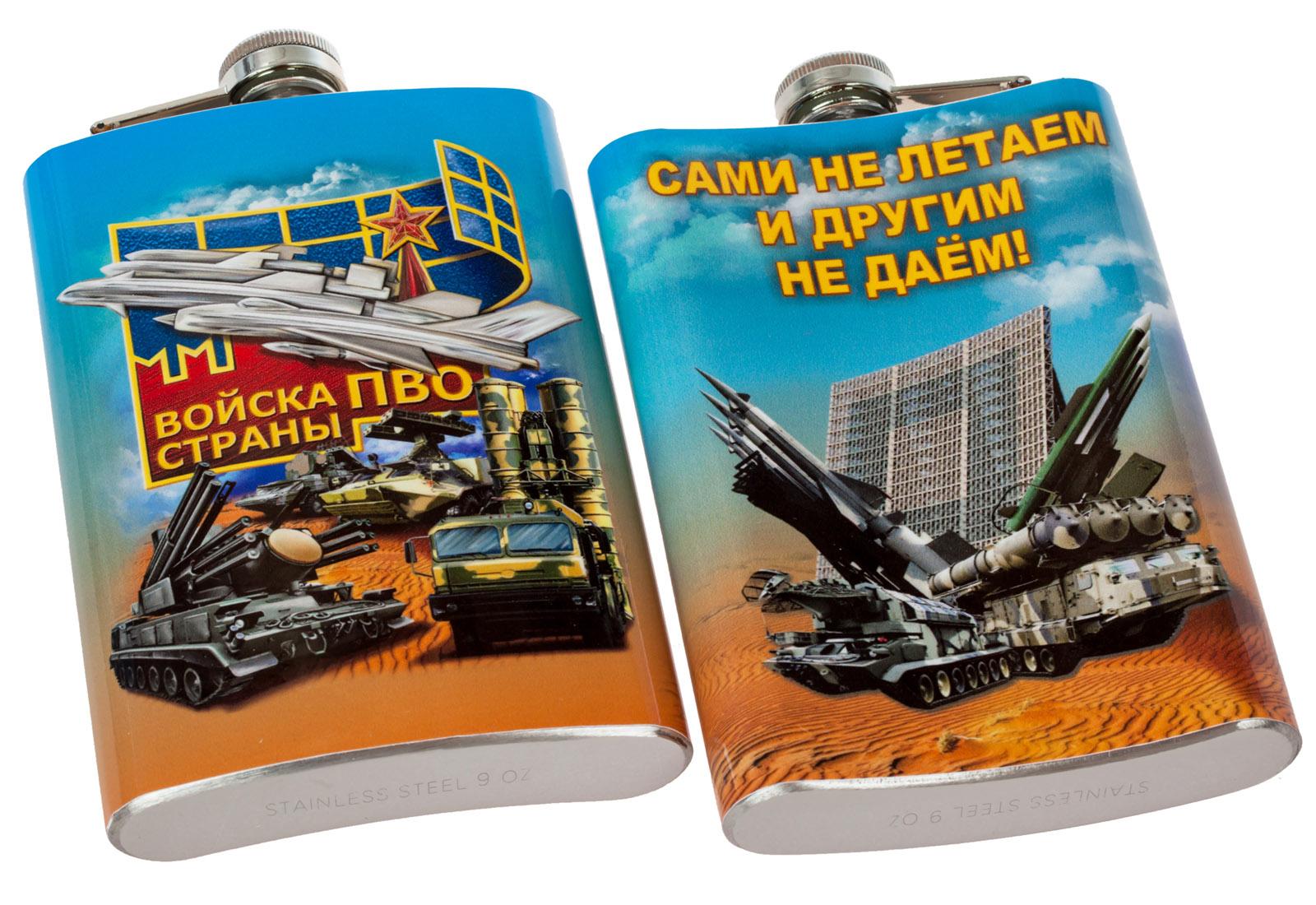 Фляжка ПВО с удобной доставкой от Военторга Военпро
