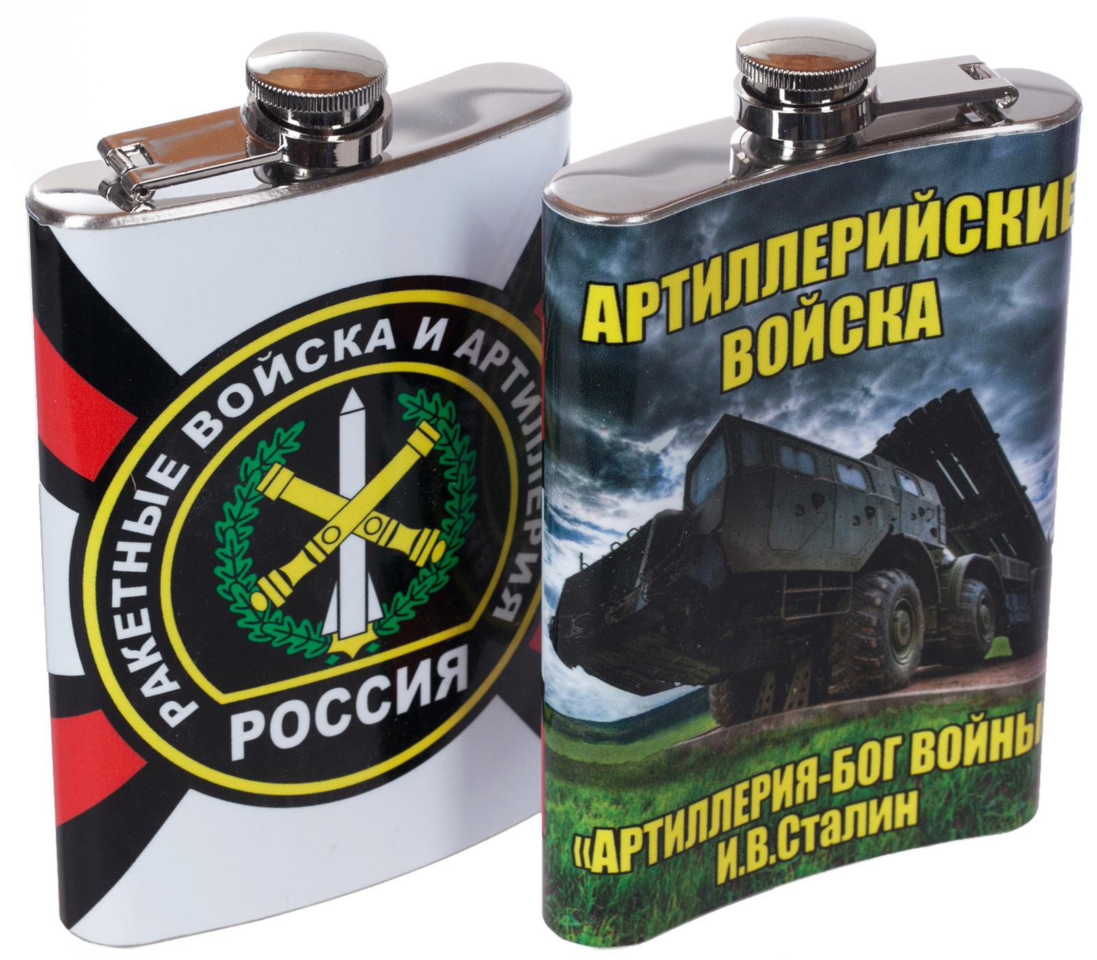 Подарочные фляжки на День артиллерии в России