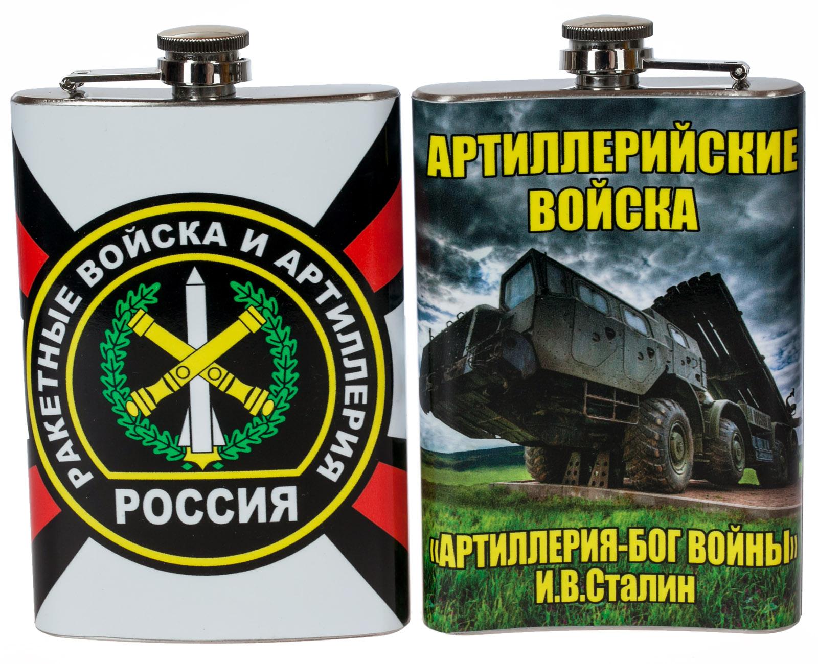 Фляжка ракетных войск и артиллерии «РВиА» купить с доставкой от Военторга Военпро