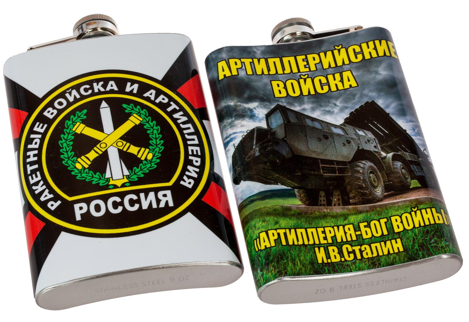 Фляжка ракетных войск и артиллерии «РВиА» купить в подарок с доставкой