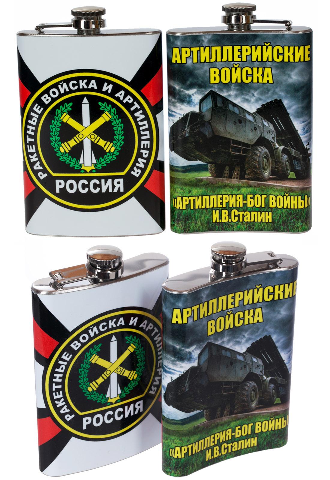 Фляжка ракетных войск и артиллерии «РВиА» купить по лучшей цене