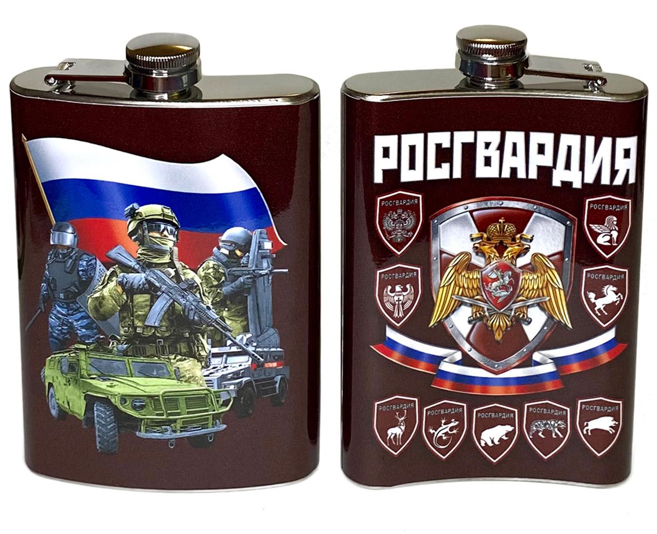 Фляжка Росгвардия РФ