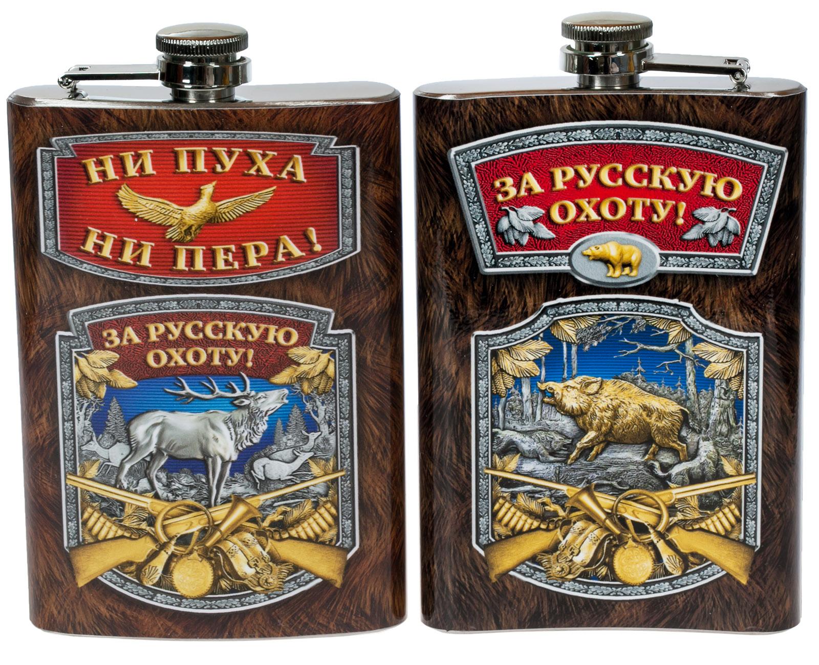 """Фляжка """"Русская охота"""" купить в подарок мужчине"""
