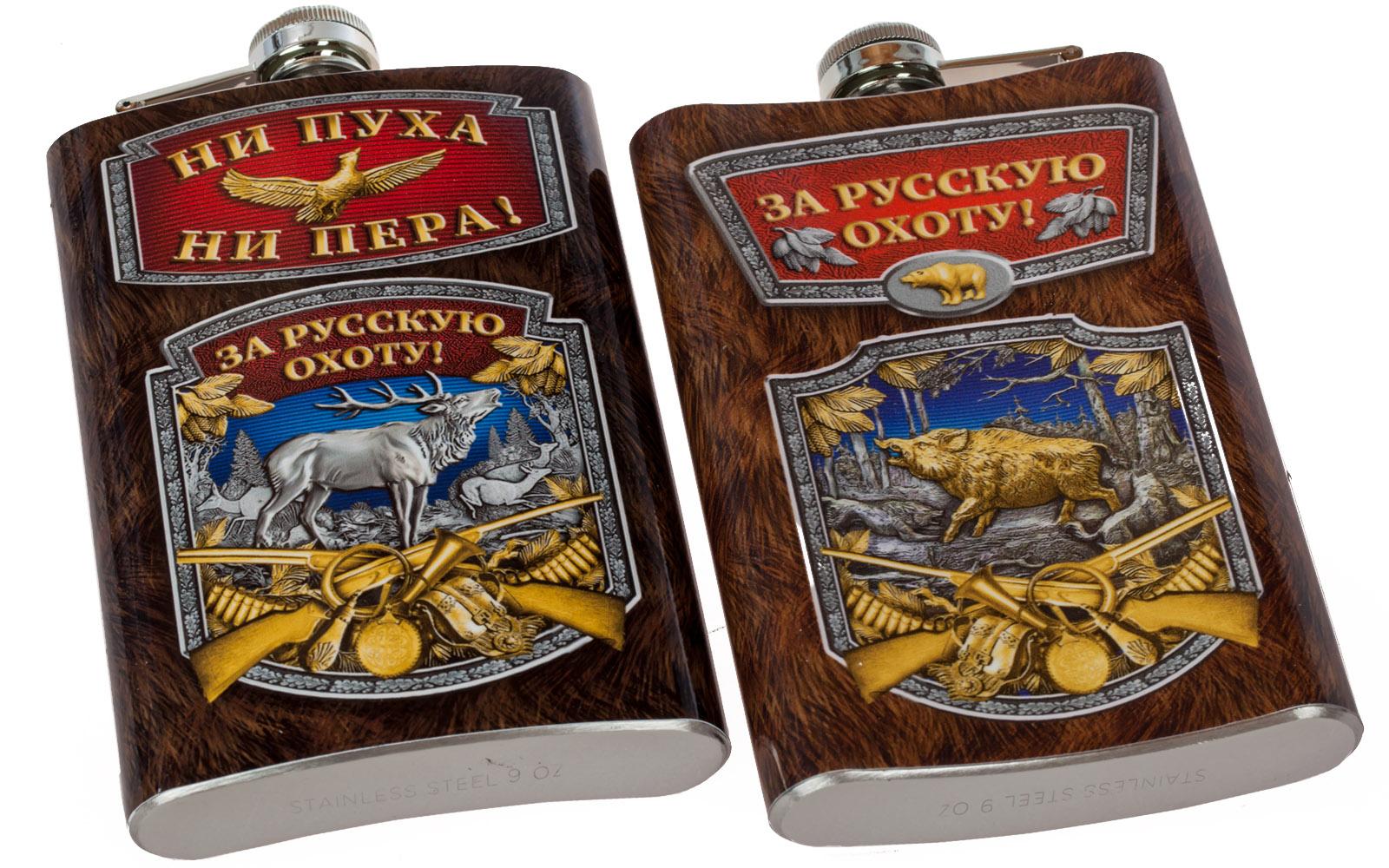 """Фляжка """"Русская охота"""" с доставкой от Военторга Военпро"""