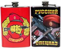 Фляжка «Русский Спецназ» купить по выгодной цене